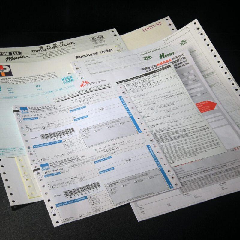訂造商用表格印刷